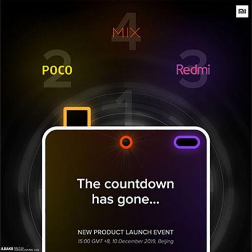 10 декабря анонсируют Xiaomi Mi MIX 4 и Pocophone 2