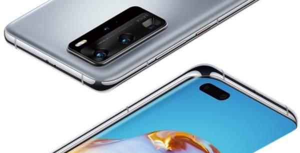 Серия Huawei P40 Pro получает привлекательный режим ночного портретной съемки и многое другое