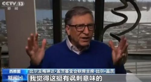 Билл Гейтс: по иронии судьбы, я пожертвовал миллиарды долларов на борьбу с эпидемией