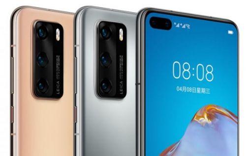 Цена Huawei P40 в Европе на 214 евро выше, чем в Китае