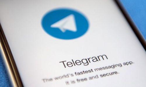 Функция безопасного видеовызова в Telegram может появиться в этом году