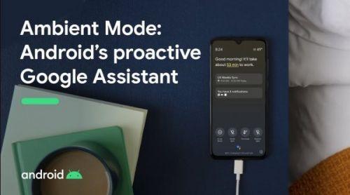 Google поясняет о новой функции Ambient Mode в видео