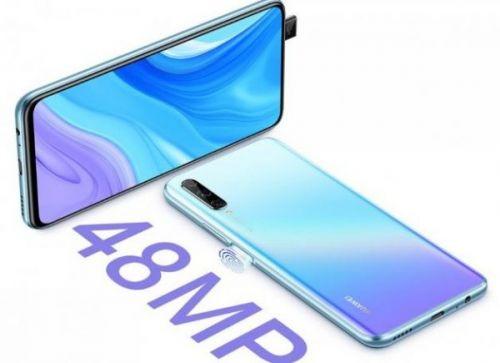 Huawei P smart Pro представлен с впечатляющими характеристиками