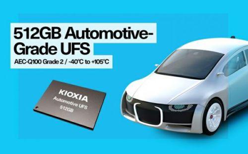 Kioxia создала первый UFS-модуль ёмкостью 512 Гбайт для автомобильных систем