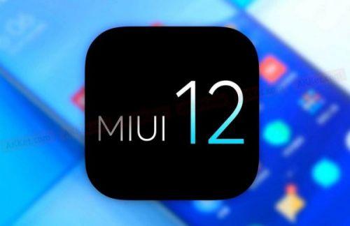 Официально представлен MIUI 12, новый интерфейс Xiaomi