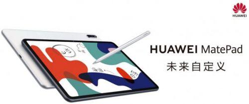 Предварительные заказы Huawei MatePad 10.4 доступны в Китае перед запуском