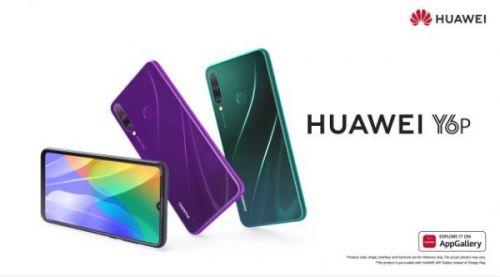 Промо ролик: Huawei Y6p будет стоить 139 долларов США