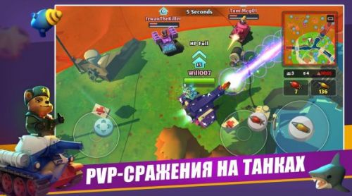 PvPets 1.1.0.9380 для Android, iPhone / iPad
