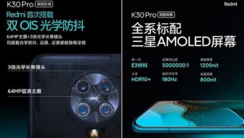 Redmi K30 Pro Rumor Roundup: цена, характеристики, дата запуска