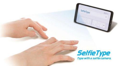 Samsung готовит невидимую клавиатуру для смартфонов