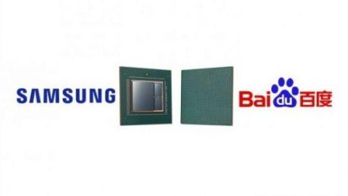 Samsung и Baidu начнут производство чипа для искусственного интеллекта