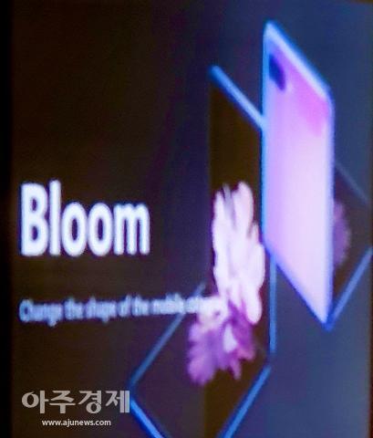 Слухи: Предстоящий раскладной телефон от Samsung будет называться Galaxy Bloom