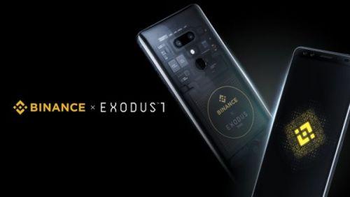 Смартфон HTC Exodus 1 Binance Edition для интеграции с Binance Chain