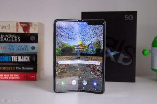 У Galaxy Fold 2 от Samsung может быть супер быстрая зарядка