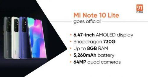 Выпущен Mi Note 10 Lite с 64-мегапиксельной задней камерой и аккумулятором 5260 мАч