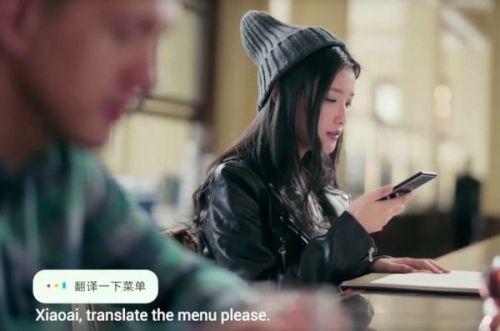 Xiaomi выпустила Xiao Ai 3.0 с естественным диалогом по телефону