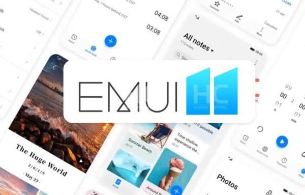 Huawei выпустит прошивку EMUI 11 на Android 11 в третьем квартале 2020 года