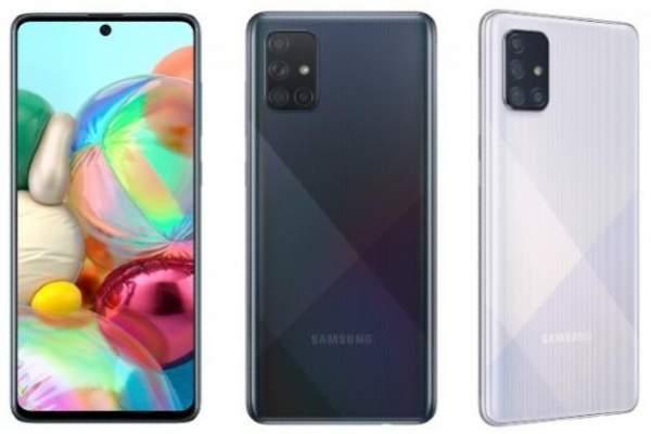 Samsung анонсирует новые функции для Galaxy A51, Galaxy A71 через обновление программного обеспечения