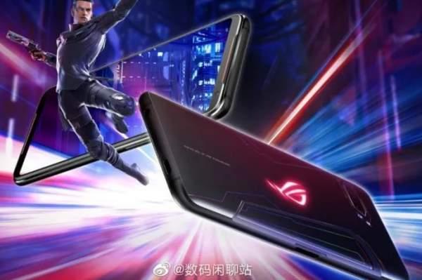 Игровой смартфон ASUS ROG Phone 3 будет выпущен 22 июля