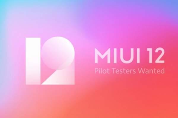 Xiaomi тестирует «бумажный» режим с текстурой дисплея E-Ink в MIUI 12