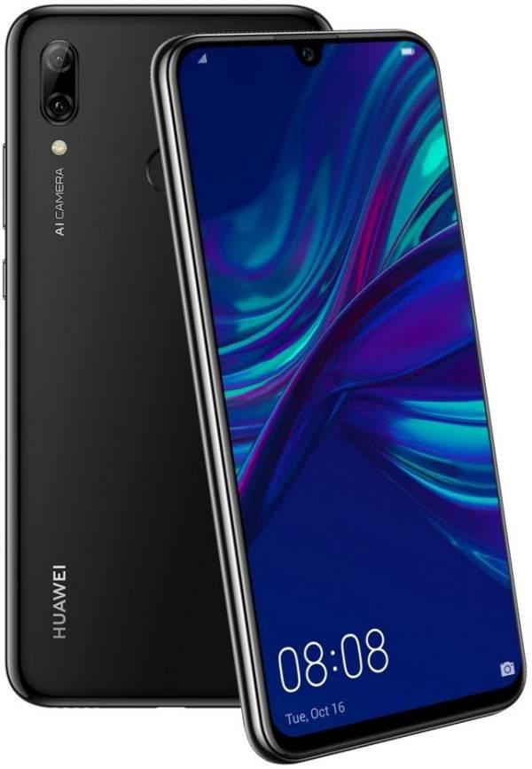 Huawei P Smart 2019 получает обновление безопасности от июня 2020 года
