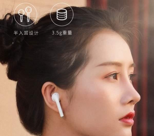Xiaomi выпустил наушники Baseus Encok W04 Pro TWS
