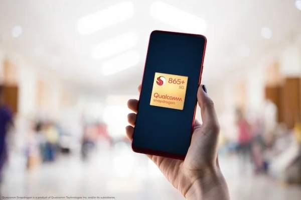 Qualcomm представила Snapdragon 865 Plus с улучшенными возможностями подключения и более высокой производительностью процессора