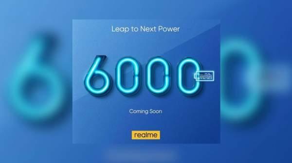 Realme намекает на запуск нового телефона с батареей 6 000 мАч