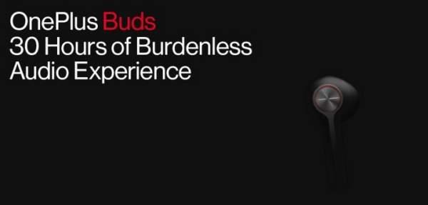 OnePlus Buds обещают 30 часов автономной работы с чехлом для зарядки