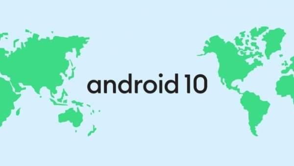 Выпущено обновление Android 10 для Galaxy J8, Galaxy Tab A 10.5 и LG Q70