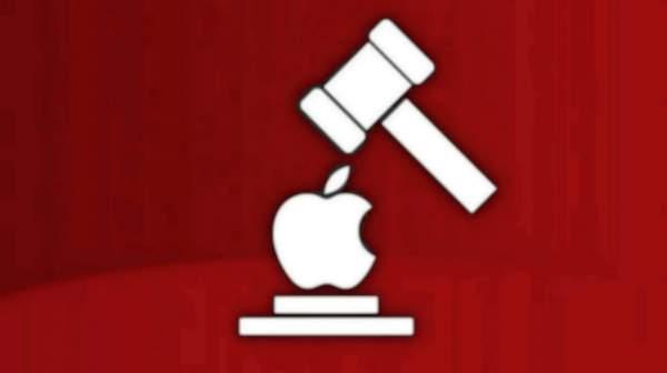 Apple больше не нужно платить Ирландии 13 миллиардов евро налогов