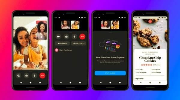 Facebook Messenger на iOS получает функцию общего доступа к экрану