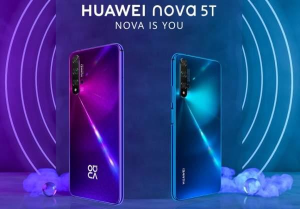 На Ближнем Востоке начинается внедрение Huawei Nova 5T EMUI 10.1