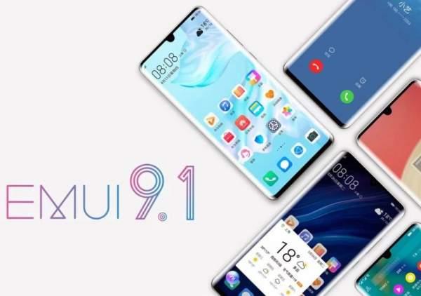 Вышло обновление Huawei P Smart Plus EMUI 9.1 с майским патчем безопасности
