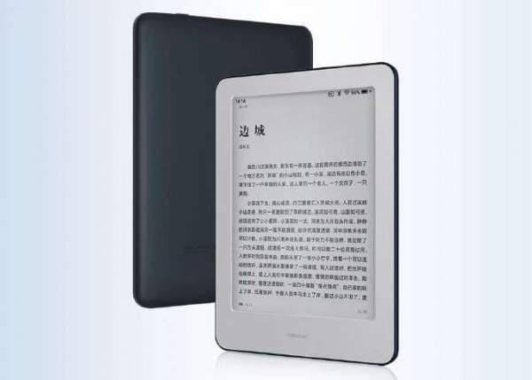 Xiaomi MI Ebook Reader получает сертификат Bluetooth