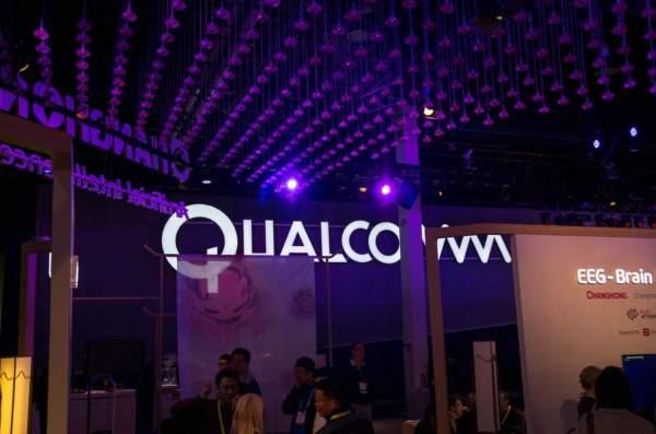 Qualcomm ожидает, что продажи телефонов упадут на 15 процентов из-за COVID