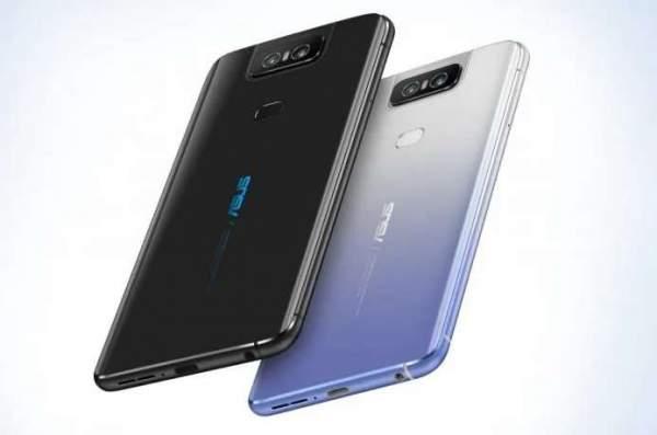ASUS Zenfone 7 (Pro) появляется в списке Bluetooth SIG