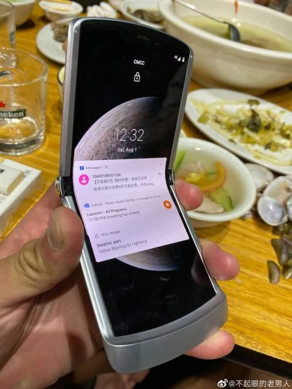 Китайский источник делится фотографиями неизданного Motorola razr 5G