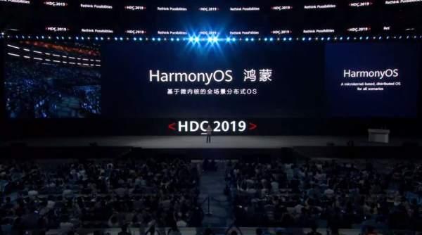 Huawei намекает на HarmonyOS 2.0 для ПК, который будет представлен на HDC 2020