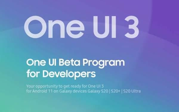 Серия Galaxy S20 получает бета-версию One UI 3.0 на базе Android 11