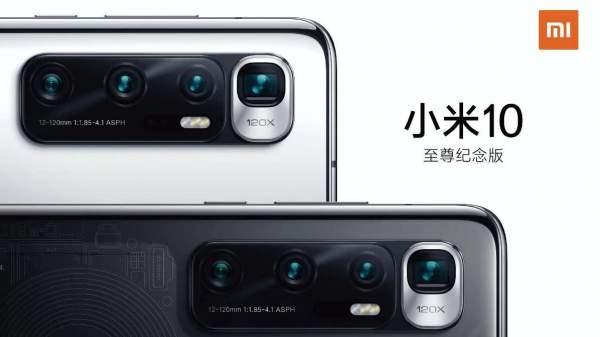Рендеринг Xiaomi Mi 10 Ultra раскрывает основные характеристики и дизайн
