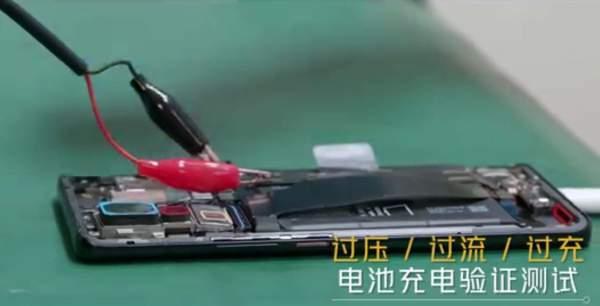 iQOO 5 5G с поддержкой быстрой зарядки 120 Вт протестирован и сертифицирован TUV