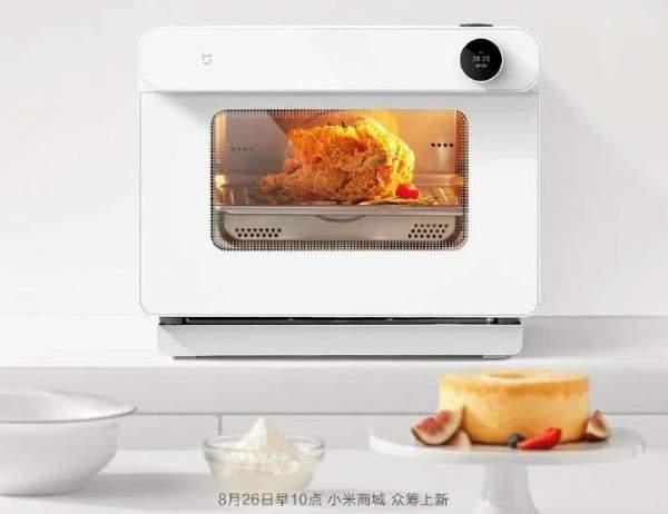 Запуск Xiaomi MIJIA Smart Oven по цене 1499 юаней (216 долларов)