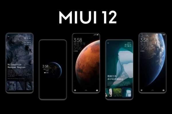 Xiaomi Mi Note 10 и Mi CC9 Pro получают обновление MIUI 12