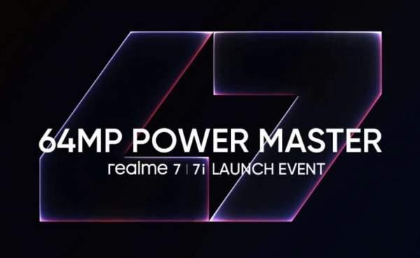 Подтвержден запуск Realme 7, 7i 17 сентября