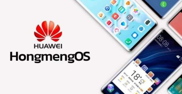 ОС Hongmeng достигла 70-80% уровня Android