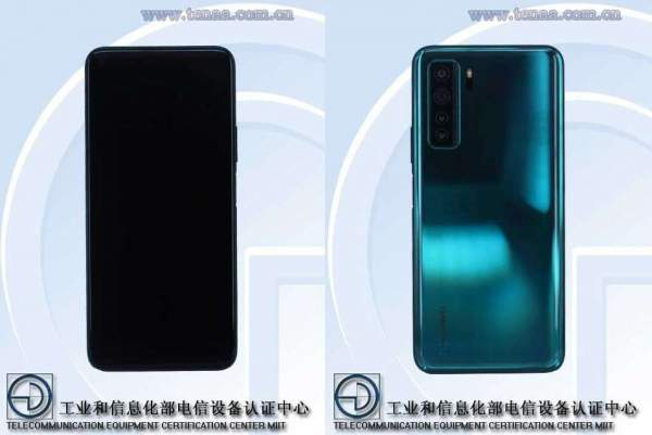 Предполагаемый Huawei Nova 7 SE Vitality Edition с полными спецификациями появился на TENAA