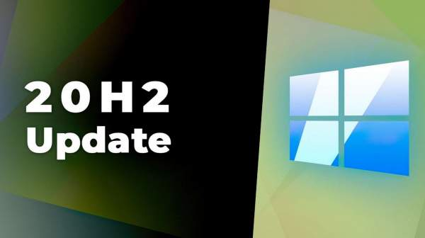 Microsoft готовит обновление Windows 10 October 2020