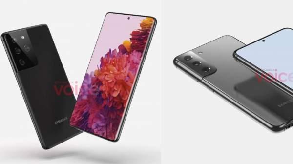 Утечка основных характеристик Samsung Galaxy S21 Ultra