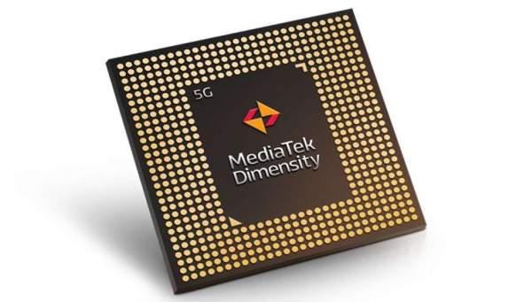 Mediatek выпустит чипсет с 6-нм архитектурой, аналогичной Exynos 1080